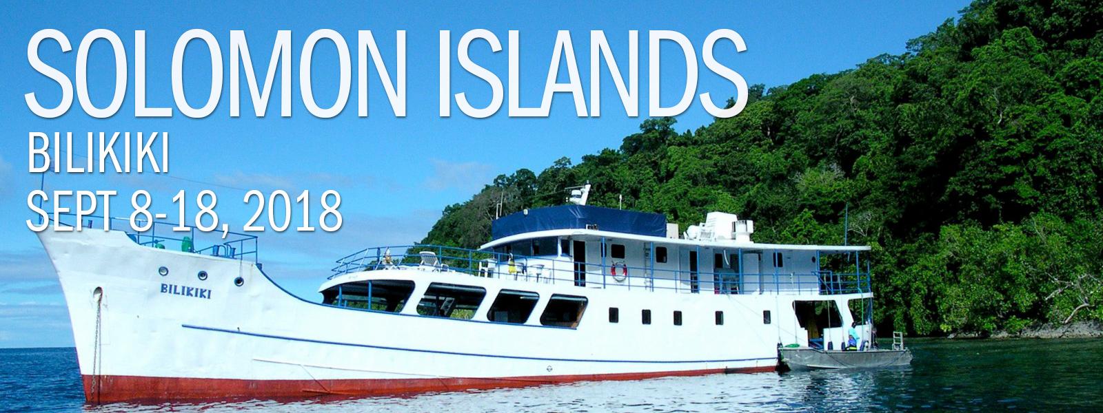 Solomon Islands – Bilikiki Sept 8-18, 2018 - Go Ask Erin